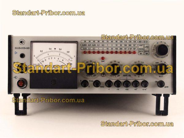 ВШВ-003-М3 измеритель шума, вибрации - изображение 2