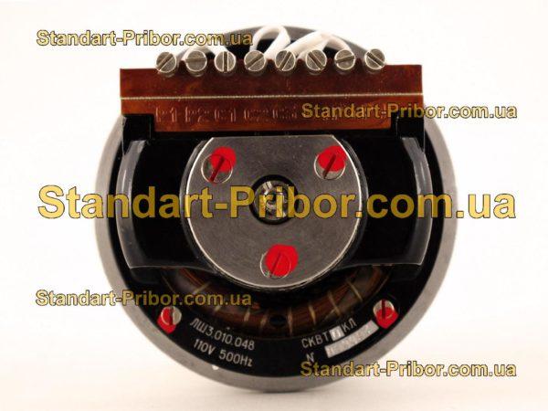 ВТ-2 И6.713.032 кл.т. 1 трансформатор вращающийся - фотография 7