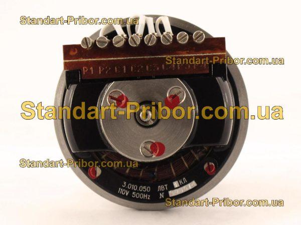 ВТ-2А ЛШ3.010.038 трансформатор вращающийся - фото 3
