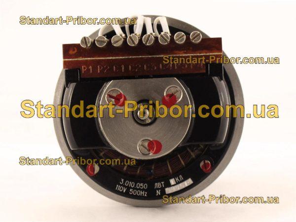 ВТ-2А ЛШ3.010.046 трансформатор вращающийся - фото 3