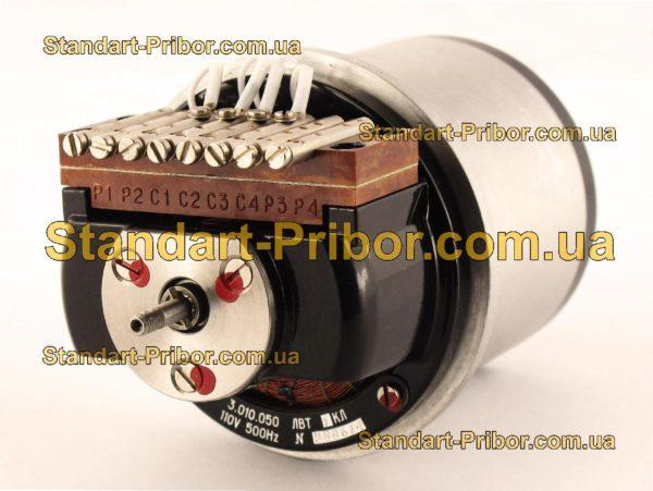 ВТ-2А ЛШ3.010.050 кл.т. 1 трансформатор вращающийся - фотография 1