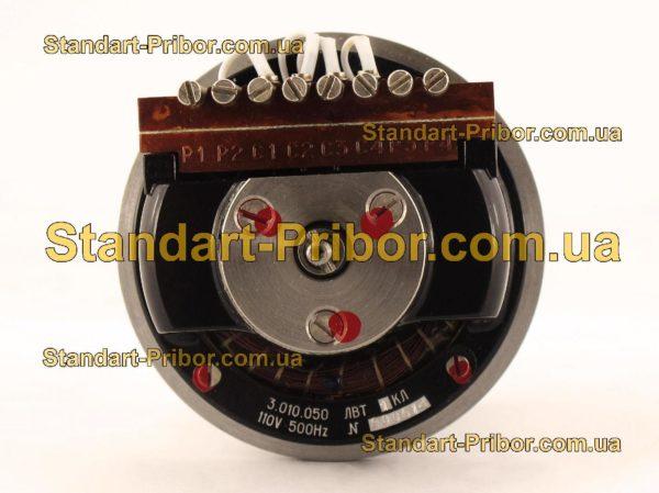 ВТ-2А ЛШ3.010.051 кл.т. 2 трансформатор вращающийся - фото 3