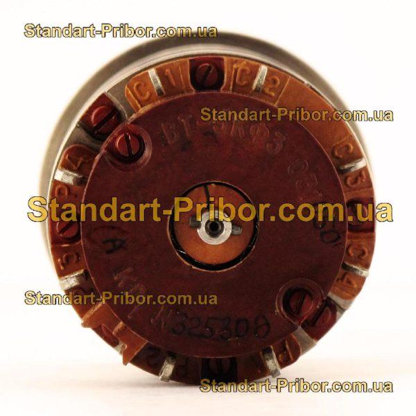 ВТ-5 КФ3.031.044 трансформатор вращающийся - изображение 5