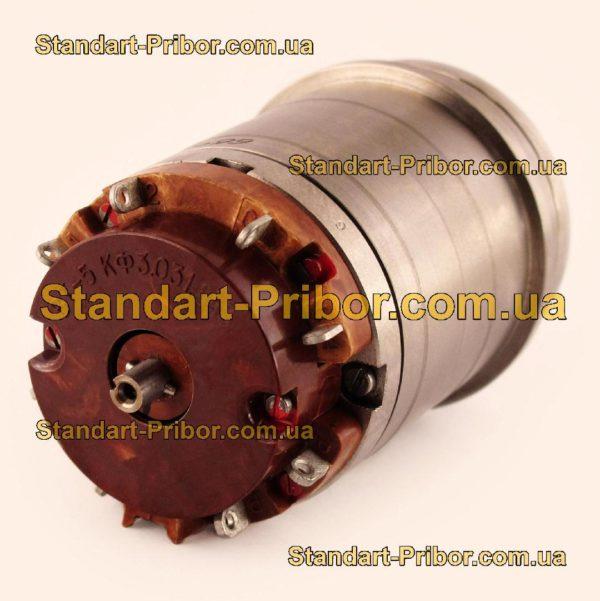 ВТ-5 КФ3.031.048 кл.т. 0 трансформатор вращающийся - фотография 1