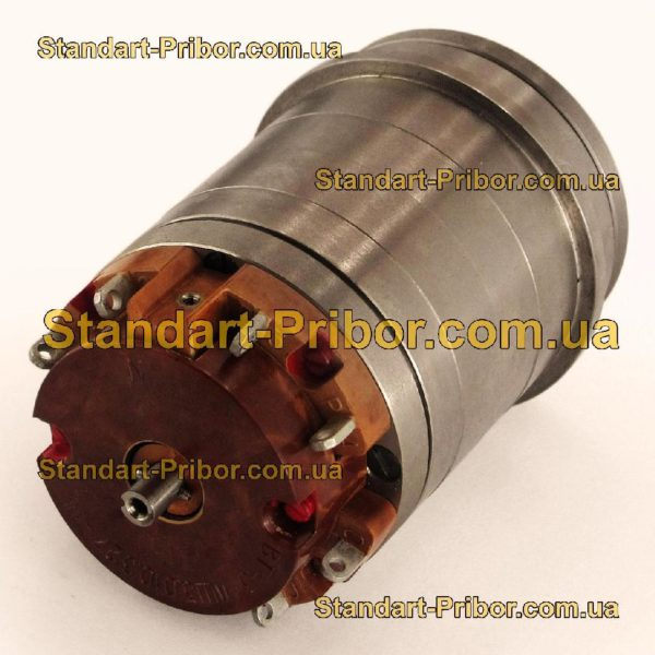 ВТ-5 ЛШ3.010.527-01 кл.т. 0 трансформатор вращающийся - фотография 1