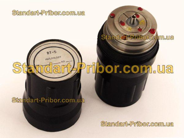 ВТ-5 ЛШ3.010.527-05 кл.т. 0 трансформатор вращающийся - фото 3