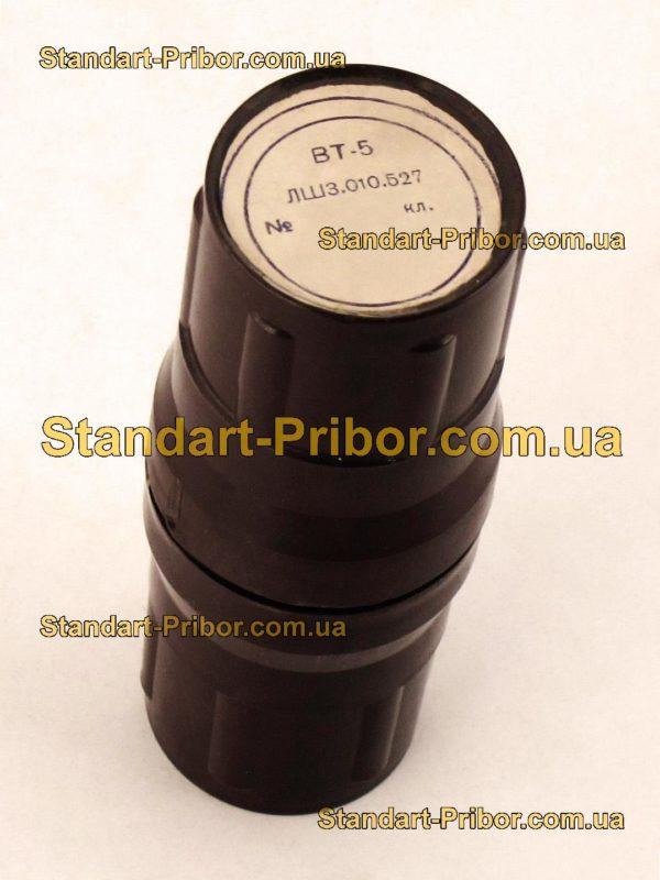 ВТ-5 ЛШ3.010.527-10 кл.т. 1 трансформатор вращающийся - фотография 4