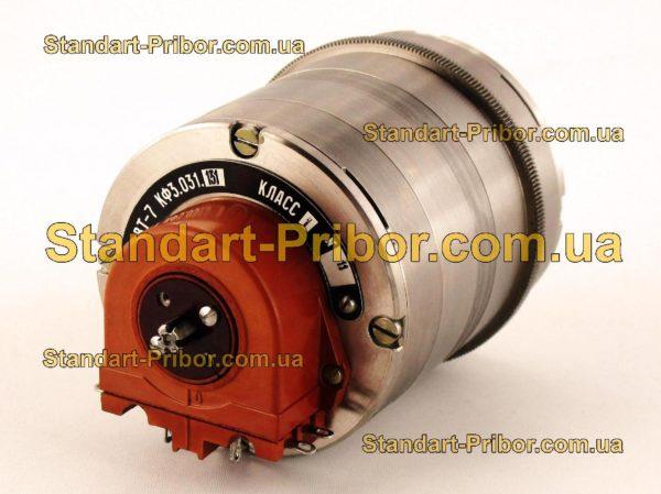 ВТ-7 КФ3.031.122 кл.т. А трансформатор вращающийся - фотография 1
