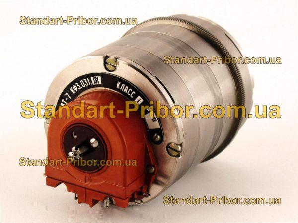 ВТ-7 КФ3.031.131 кл.т. 1 трансформатор вращающийся - фотография 1