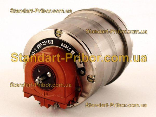 ВТ-7 КФ3.031.131 кл.т. 2 трансформатор вращающийся - фотография 1