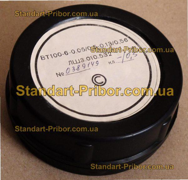 ВТ100-6-0.05/0.5-0.13/0.56 трансформатор вращающийся - изображение 2