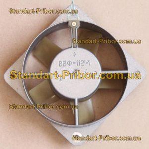 ВВФ-112М вентилятор - фотография 1