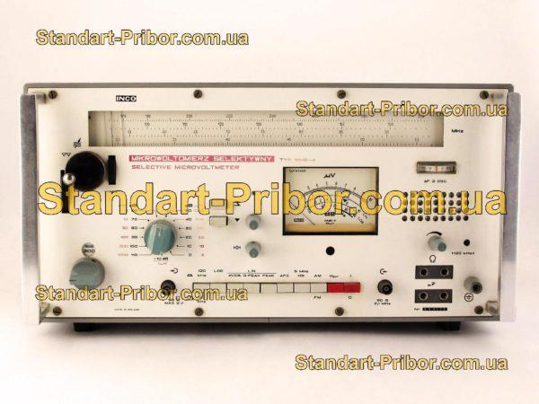 WMS-4 микровольтметр селективный - изображение 2