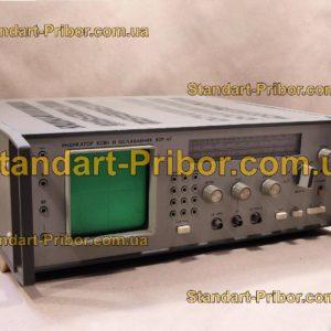 Я2Р-67 индикатор КСВН - фотография 1