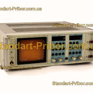 Я2Р-70 блок индикаторный - фотография 1