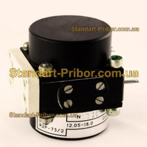 Я2Р-73 блок генераторный - фотография 1