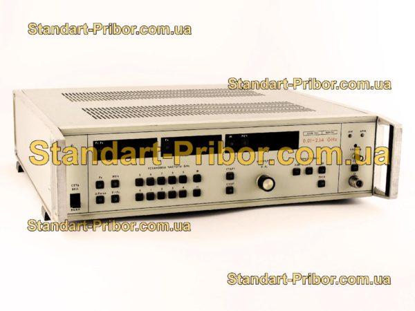 Я2Р-74 блок генератора качающейся частоты - фотография 1