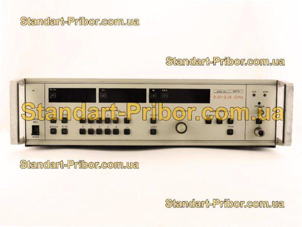 Я2Р-74 блок генератора качающейся частоты - изображение 2