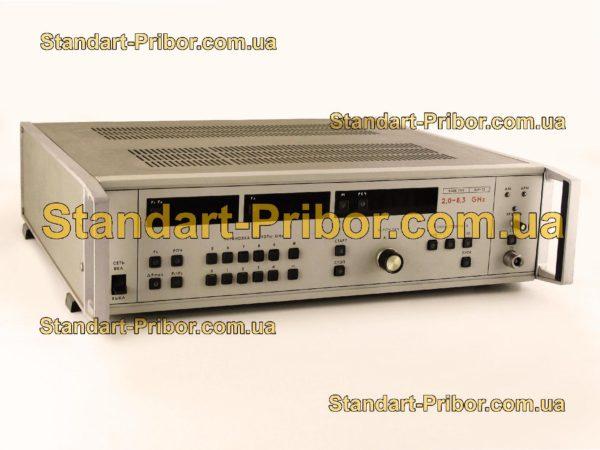 Я2Р-75 блок генератора качающейся частоты - фотография 1
