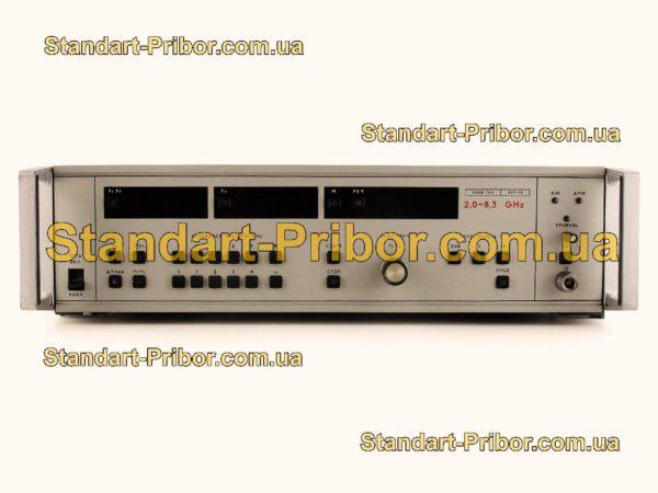 Я2Р-75 блок генератора качающейся частоты - изображение 2