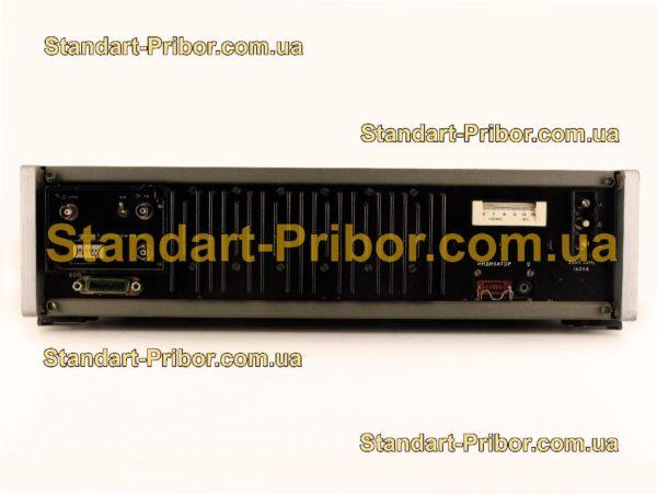 Я2Р-75 блок генератора качающейся частоты - фотография 4