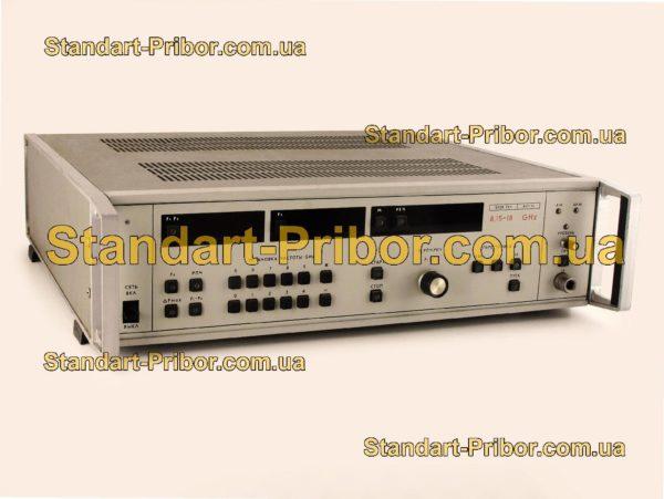 Я2Р-76 блок генератора качающейся частоты - фотография 1