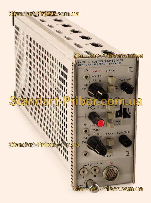 Я4С-100 блок двухканальный стробоскопический - фотография 1