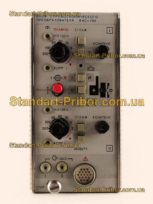 Я4С-100 блок двухканальный стробоскопический - изображение 2