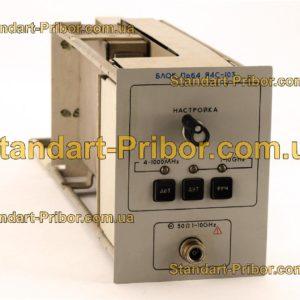 Я4С-103 блок преобразования частоты - фотография 1