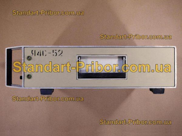 Я4С-52 блок преобразования частоты - фото 3