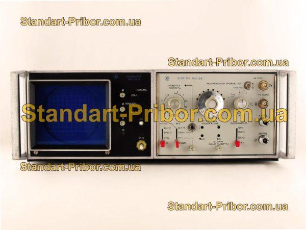 Я4С-54 преобразователь частоты - изображение 2