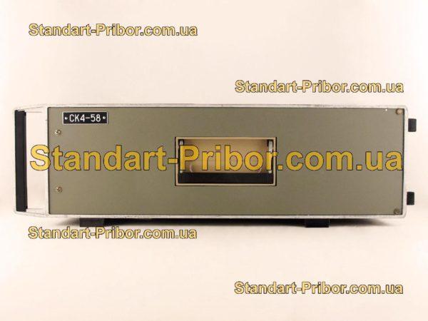 Я4С-54 преобразователь частоты - фото 3