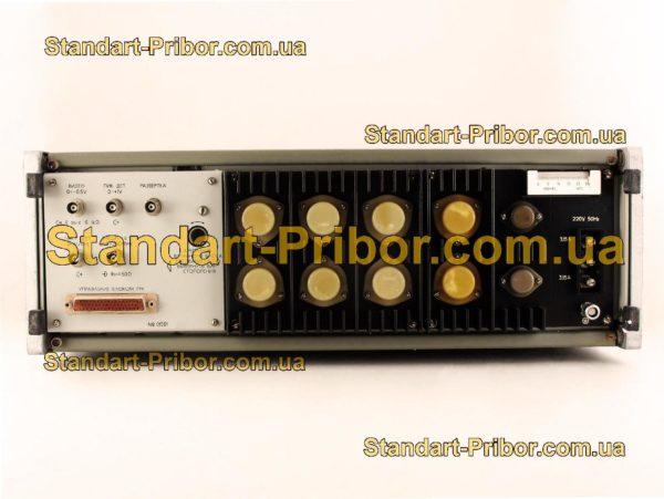 Я4С-54 преобразователь частоты - фотография 4