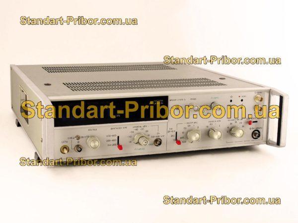 Я4С-56 преобразователь частоты - фотография 1