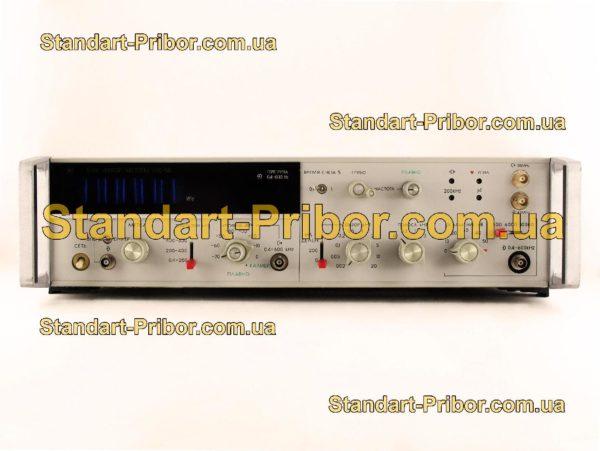 Я4С-56 преобразователь частоты - изображение 2