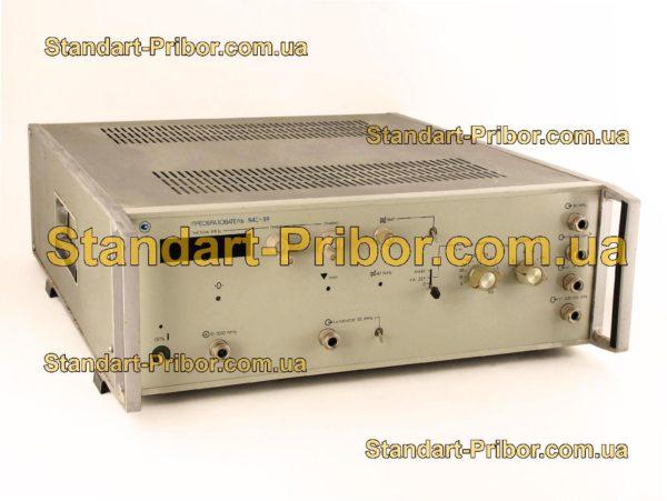 Я4С-59 преобразователь сверхвысокой частоты - фотография 1