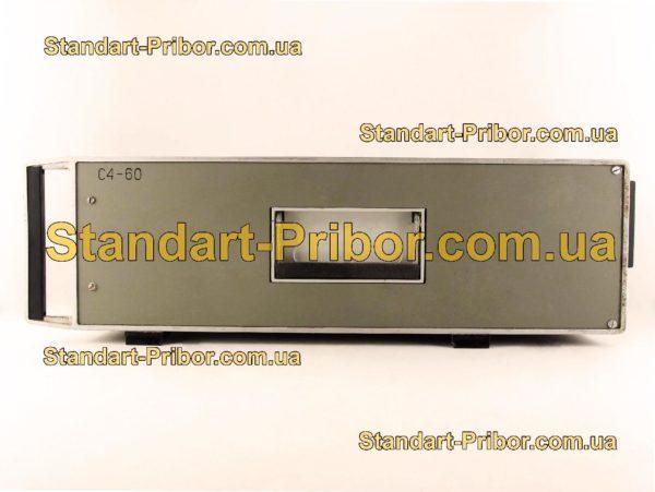 Я4С-59 преобразователь сверхвысокой частоты - фото 3