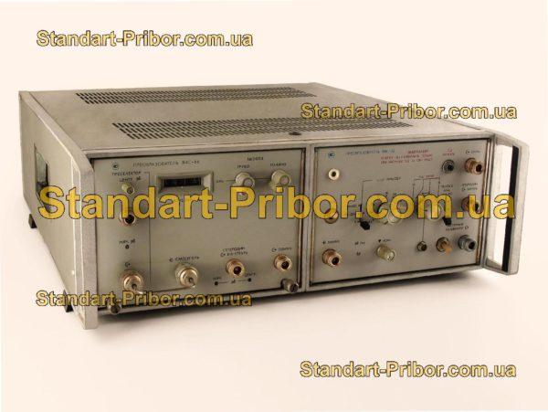 Я4С-66 блок преобразователей - фотография 1