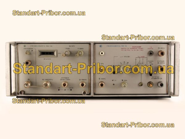 Я4С-66 блок преобразователей - изображение 2