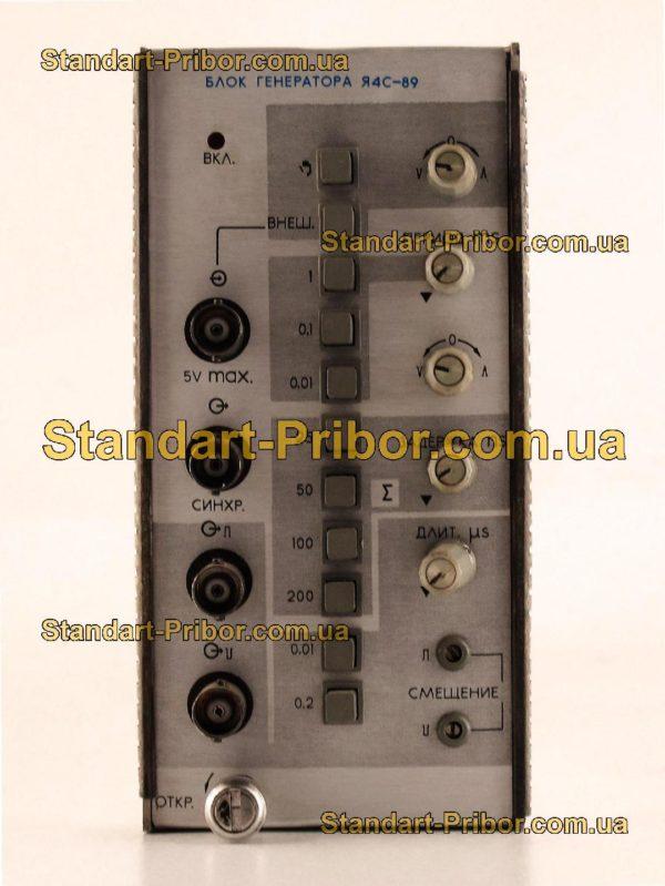 Я4С-89 блок генераторов перепадов напряжения - изображение 2