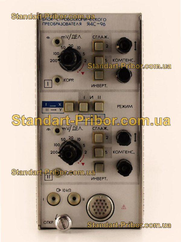 Я4С-96 блок двухканальный стробоскопический - изображение 2