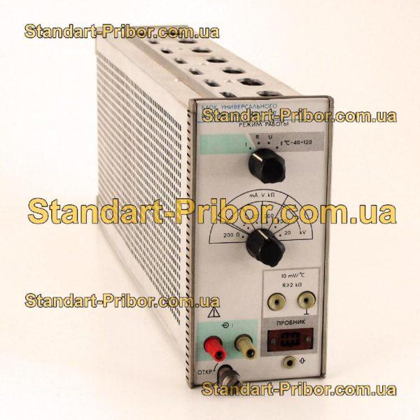 Я4С-97 блок осциллографический - фотография 1