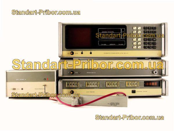 Я5Х-270 генератор шума - изображение 2