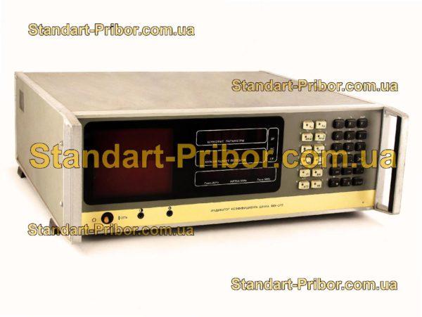 Я5Х-270 генератор шума - фотография 7