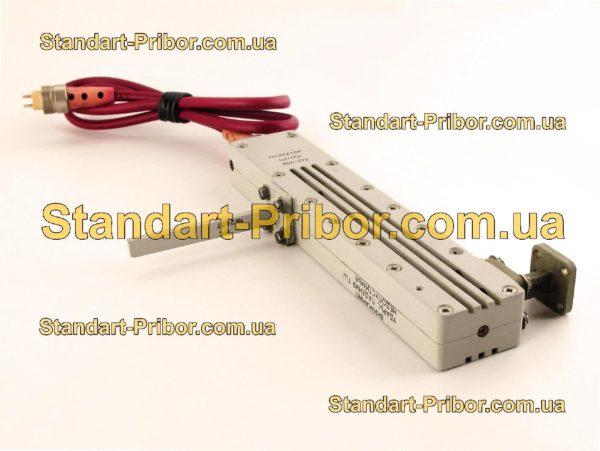 Я5Х-272 генератор шума - фотография 1