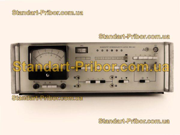 Я8Х-263 индикатор коэффициента шума - изображение 2