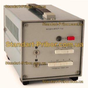 Я8Х-265 генератор шума - фотография 1
