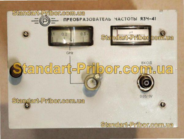 ЯЗЧ-41 (Я3Ч-41) преобразователь - изображение 2