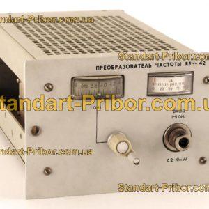 ЯЗЧ-42 (Я3Ч-42) преобразователь частоты - фотография 1