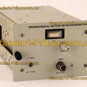 ЯЗЧ-72 (Я3Ч-72) преобразователь частоты - фотография 1